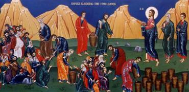 8 Неделя след Петдесетница