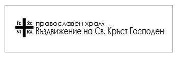 logo-vuzdv-11