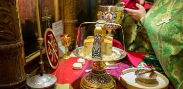 Тълкувание на Божествената литургия