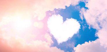 Любов, граничеща с безкрая