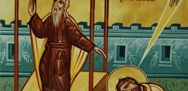 ПРОПОВЕД В НЕДЕЛЯ НА МИТАРЯ И ФАРИСЕЯ